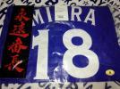 横浜DeNAベイスターズ☆三浦大輔☆永遠番長(1998ビジター・O) 復刻レプリカユニフォーム