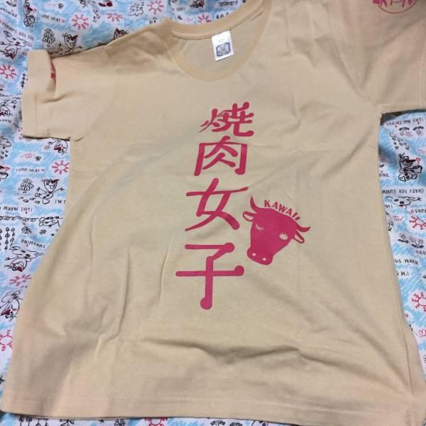 エバラ 黄金の味 Tシャツ 相葉雅紀 懸賞当選品 定形外 嵐 コンサートグッズの画像