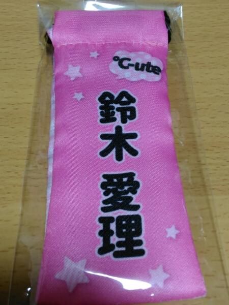 °C-ute キュート 鈴木愛理 ミニミニ巾着 ライブグッズの画像