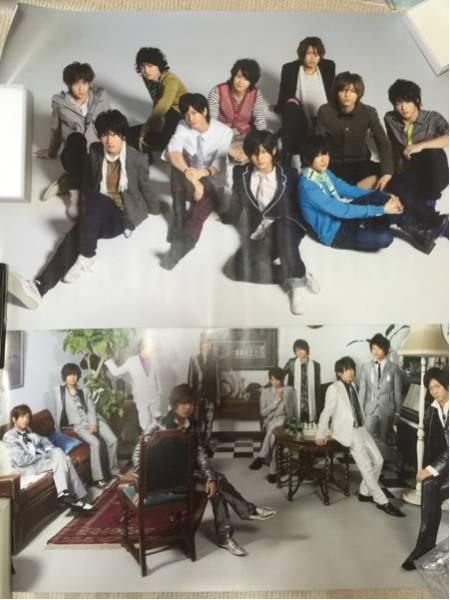 ポスター集合 7枚 Hey!Say!JUMP 中島、八乙女 各1枚 セット コンサートグッズの画像