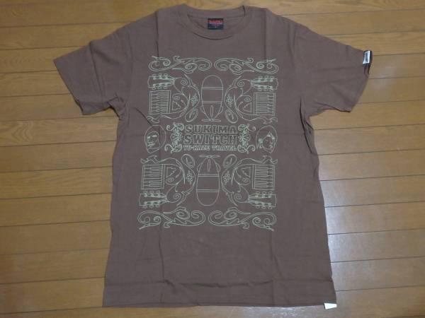 スキマスイッチ 2007ツアー 半袖 スタッフ Tシャツ 茶 L