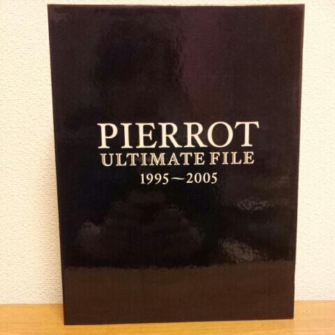 ★PIERROT★ULTIMATE FILE 1995~2005★DVD付★BOXケース仕様★