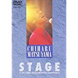 超特価!3千5百円(送料込)松山千春DVDコレクションSTAGE! コンサートグッズの画像