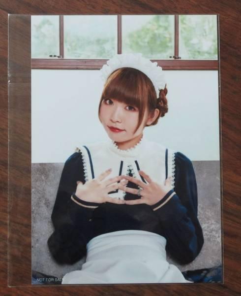 清竜人25My Girls/CDランダム封入ブロマイド清可恩[検索/生写真]