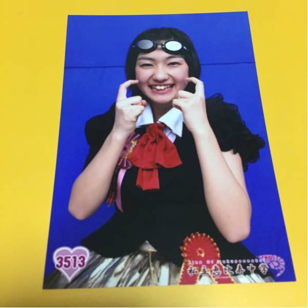 私立恵比寿中学 生写真 小林歌穂 3513
