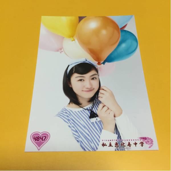 私立恵比寿中学 生写真 小林歌穂 4847
