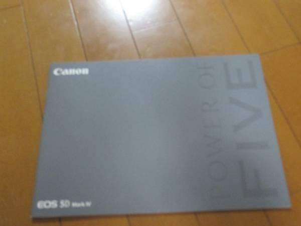 9447カタログ*キャノン*EOS 5D MARKⅣ POW2016.8発35P