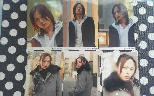 荒木宏文 ブロマイド12枚組② D-BOYS D☆DATE