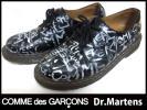 箱付◆コムデギャルソン×ドクターマーチン (COMME des GARCONS×dr martens) 3ホール シューズ ブーツ UK8 26.5前後
