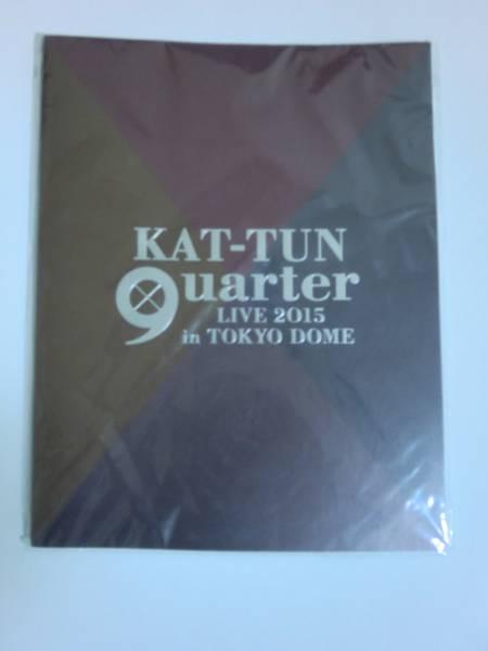 KAT-TUN☆Quarter☆パンフレット☆亀梨和也上田竜也中丸雄一