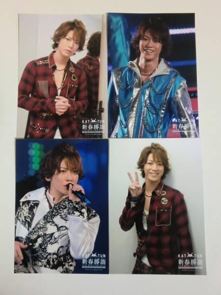 KAT-TUN☆写真☆新春勝詣☆亀梨和也☆公式写真☆4枚セット