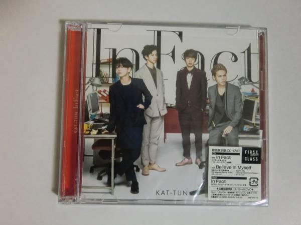 KAT-TUN☆CD☆In Fact☆初回1 DVD付き