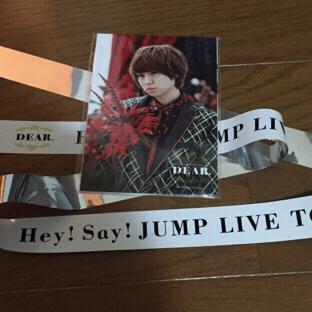 Hey! Say! JUMP 伊野尾慧 DEAR.フォトセット 銀テープ付