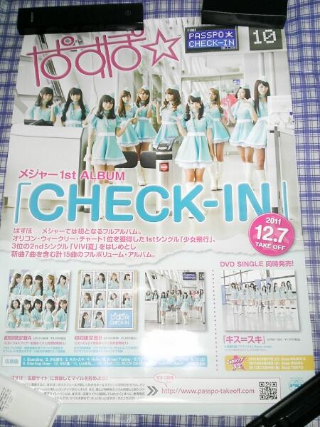 「PASSPO☆ CHECK-IN ポスター」 B2サイズ ぱすぽ☆ ライブグッズの画像