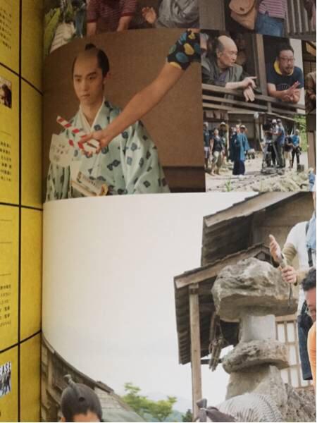 羽生結弦殿利息でござるパンフレット+西川 毎日新聞+献血冊子