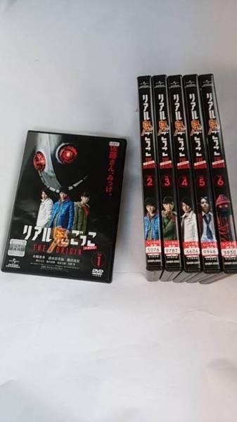 リアル鬼ごっこ 全6巻 レンタ版DVD本郷奏多 清水富美加 横浜流星 グッズの画像