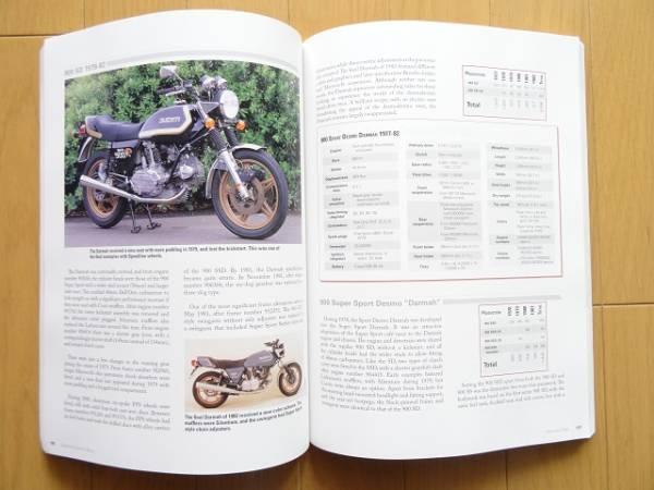 洋書◆ドゥカティ写真集 本 バイク モンスター 750 851 996 999_画像2