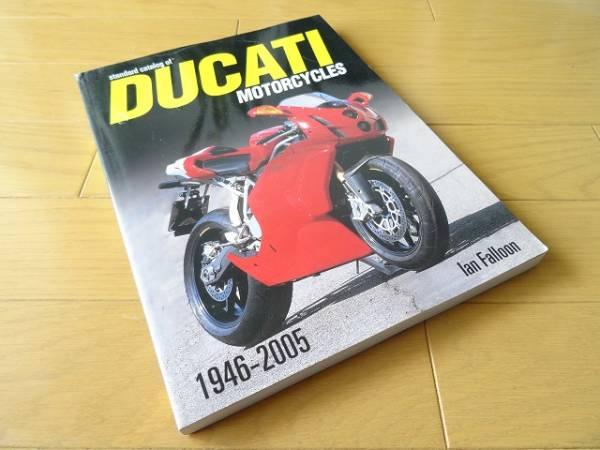 洋書◆ドゥカティ写真集 本 バイク モンスター 750 851 996 999_画像1