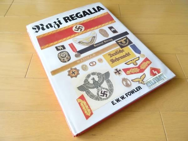 洋書◆ナチスドイツの制服 軍服 ユニフォーム資料集 本 WWII_画像1