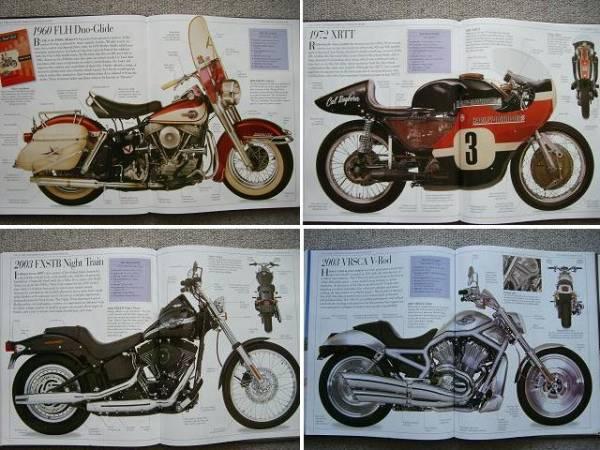 洋書◆ハーレー写真集 本 FXDX FLHX バイク アメリカン クルーザー_画像3