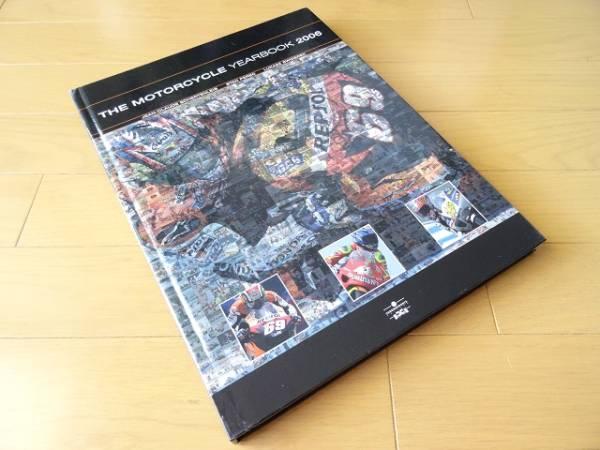 洋書◆MotoGP モトGP ロードレース 2006年 写真集 ロッシ バイク_画像1