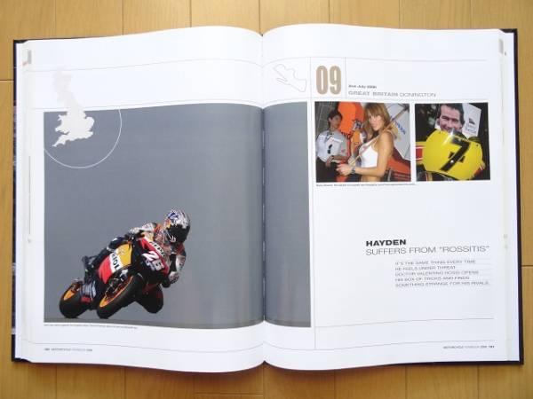 洋書◆MotoGP モトGP ロードレース 2006年 写真集 ロッシ バイク_画像2