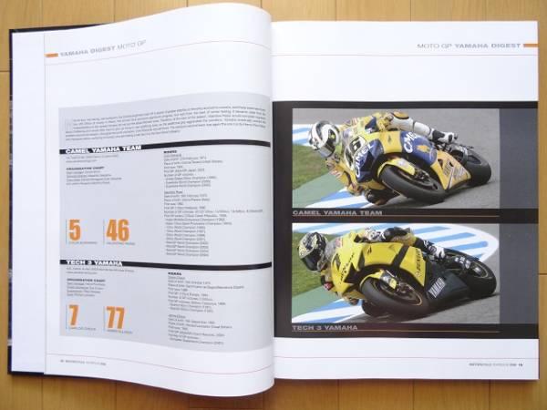 洋書◆MotoGP モトGP ロードレース 2006年 写真集 ロッシ バイク_画像3