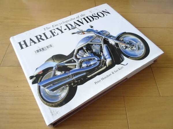 洋書◆ハーレー写真集 大型 バイク アメリカン クルーザー_画像1