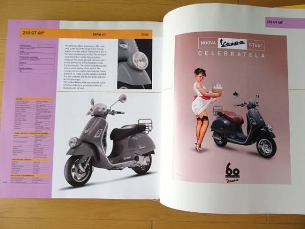 洋書◆ベスパ 写真集 スクーター vespa 60周年記念豪華本_画像3