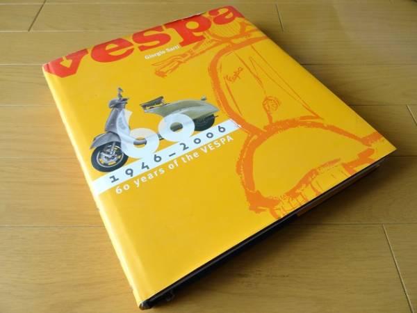 洋書◆ベスパ 写真集 スクーター vespa 60周年記念豪華本_画像1