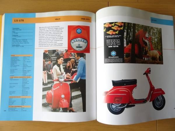 洋書◆ベスパ 写真集 スクーター vespa 60周年記念豪華本_画像2