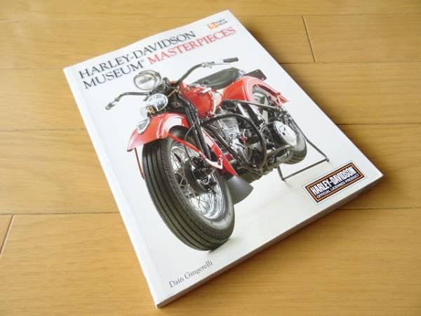 洋書◆ハーレー写真集 本 バイク クルーザー アメリカン チョッパー_画像1