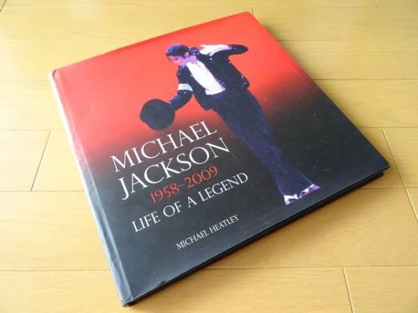 洋書◆マイケル・ジャクソン写真集 1958-2009 追悼本