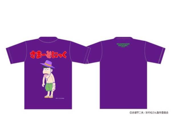 おそ松さん サマソニ コラボ Tシャツ M 紫 一松 コミケ TGC
