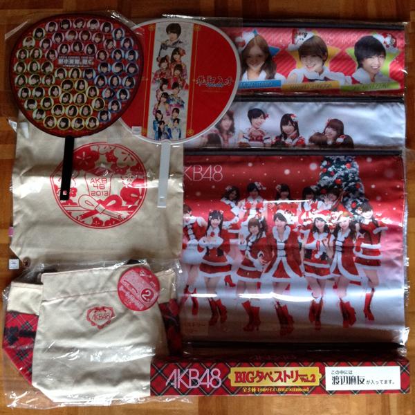 AKB48 渡辺麻友 トートバッグ うちわ タペストリー ジャンク品 ライブ・総選挙グッズの画像
