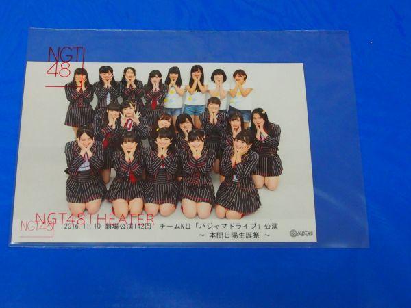NGT48★劇場公演限定メンバー集合写真★本間日陽生誕祭公演 ライブグッズの画像