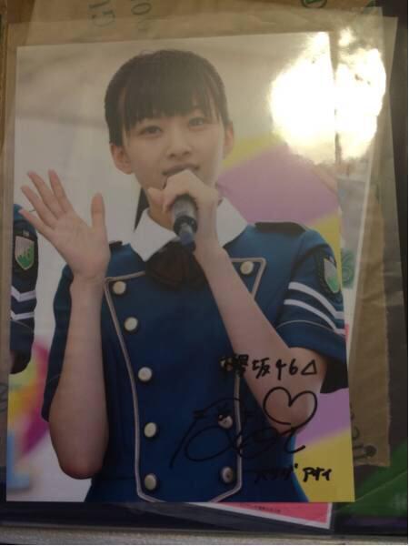 欅坂46 神の手 原田 サイン フォトフレーム ライブ・握手会グッズの画像