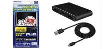 PS4用コントローラ変換コンバータ ツナイデント4 PRO