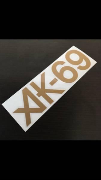AK-69 パターン1 ステッカー 【送料無料】①