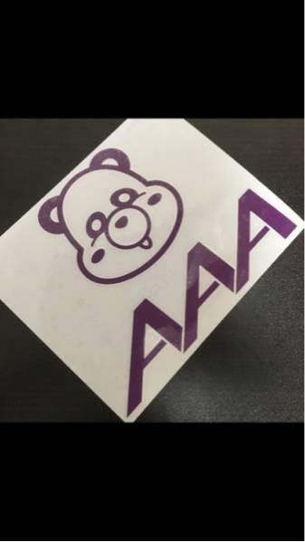 【送料無料】AAA パターン1 ステッカー