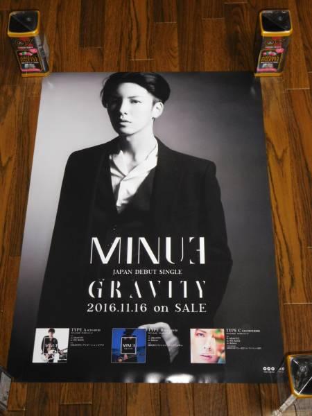 MINUE ノ・ミヌ 最新「GRAVITY」非売品レアポスター!