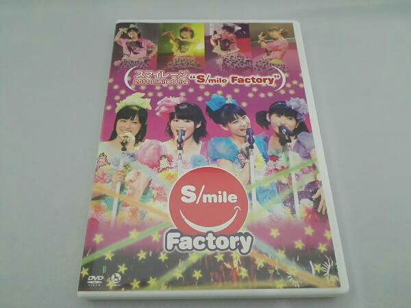 スマイレージ 2011 Limited Live`S/mile Factory' ライブグッズの画像