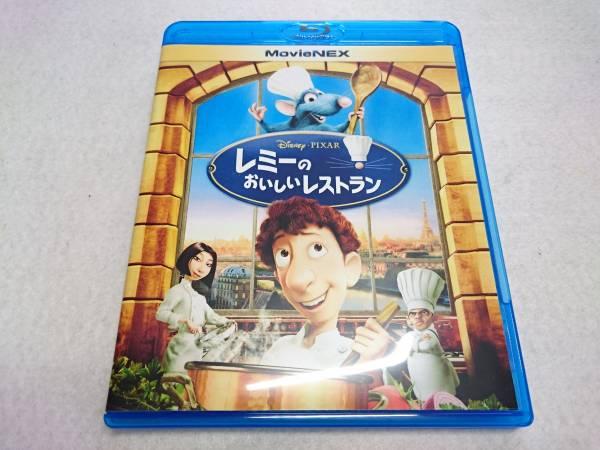 ☆レミーのおいしいレストラン / 未使用 / DVD ディズニーグッズの画像