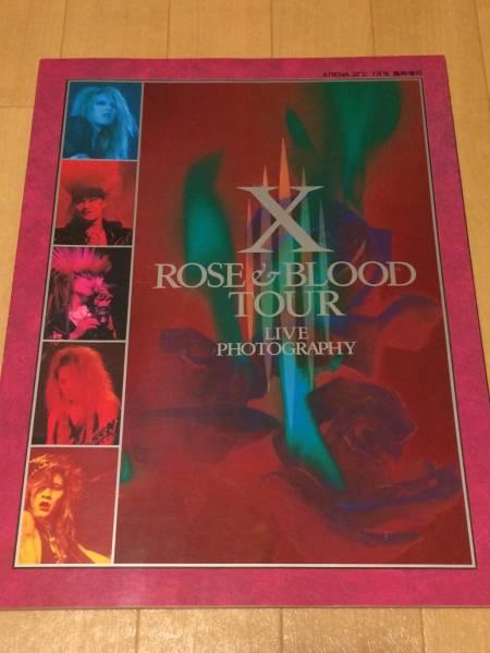 X ライブ写真集 ROSE & BLOOD TOUR ※おまけ付 送料込 Xjapan