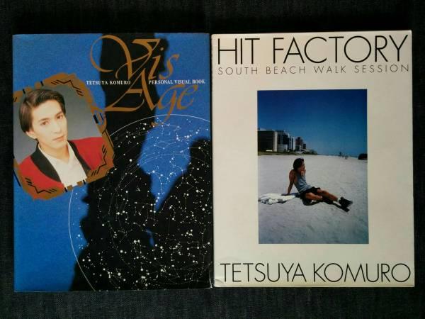 小室哲哉 写真集 2冊「HIT FACTORY」他
