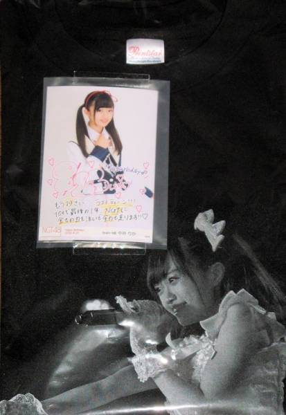NGT48 中井りか 劇場生誕祭 Tシャツ おまけ付き ライブグッズの画像