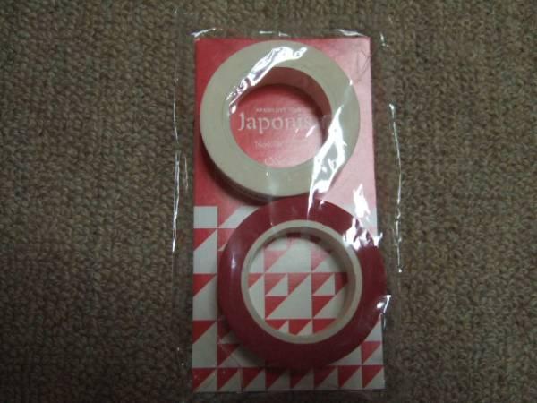 嵐 Japonism ジャポニズム マスキングテープ 赤 大阪限定 櫻井翔