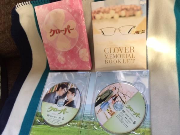 クローバー CLOVER DVD 2枚組 大倉忠義 関ジャニ 武井咲 特典映像 恋愛映画