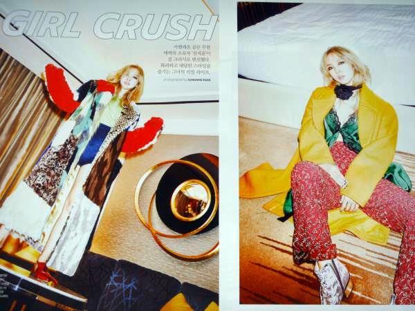4minute フォーミニッツ*ジユン☆彡韓国雑誌切り抜き 6ページ