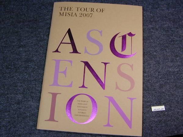 プログラム■MISIA/THE TOUR OF MISIA 2007 ASCENSION